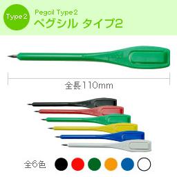 オリジナルゴルフ製品 ペグシル ゴルフ場用品 公式